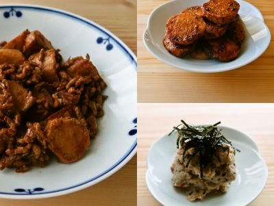 【告知】CookpadTVライブ配信12/2(日)16:30~