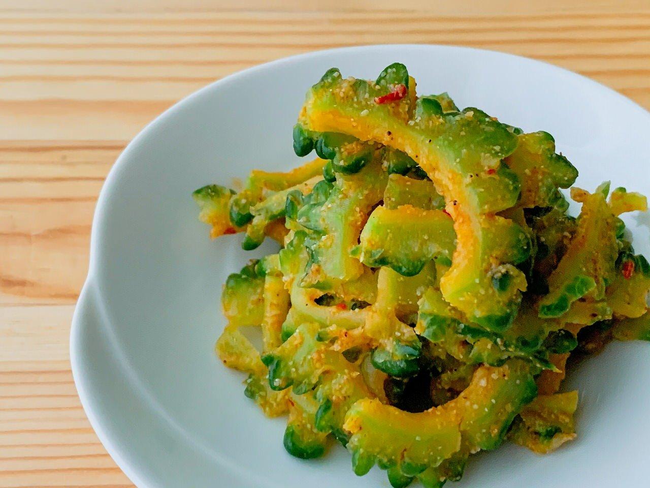 【野菜ひとつ】ゴーヤのエスニックサラダ