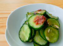 【野菜ひとつ】きゅうりの梅和え