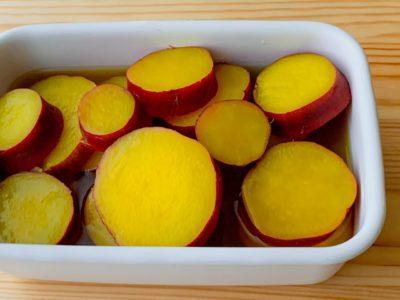 【野菜ひとつ】さつまいものレモン煮