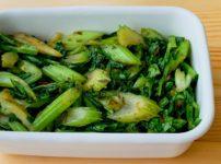 【野菜ひとつ】塩昆布でセロリの浅漬け