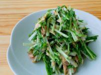 水菜のツナごまサラダ
