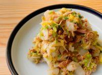 白菜とツナの胡麻生姜サラダ