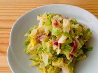 【野菜ひとつ】キャベツの梅マヨサラダ