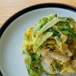 【野菜ひとつ】旧版・キャベツのごまマヨ和え
