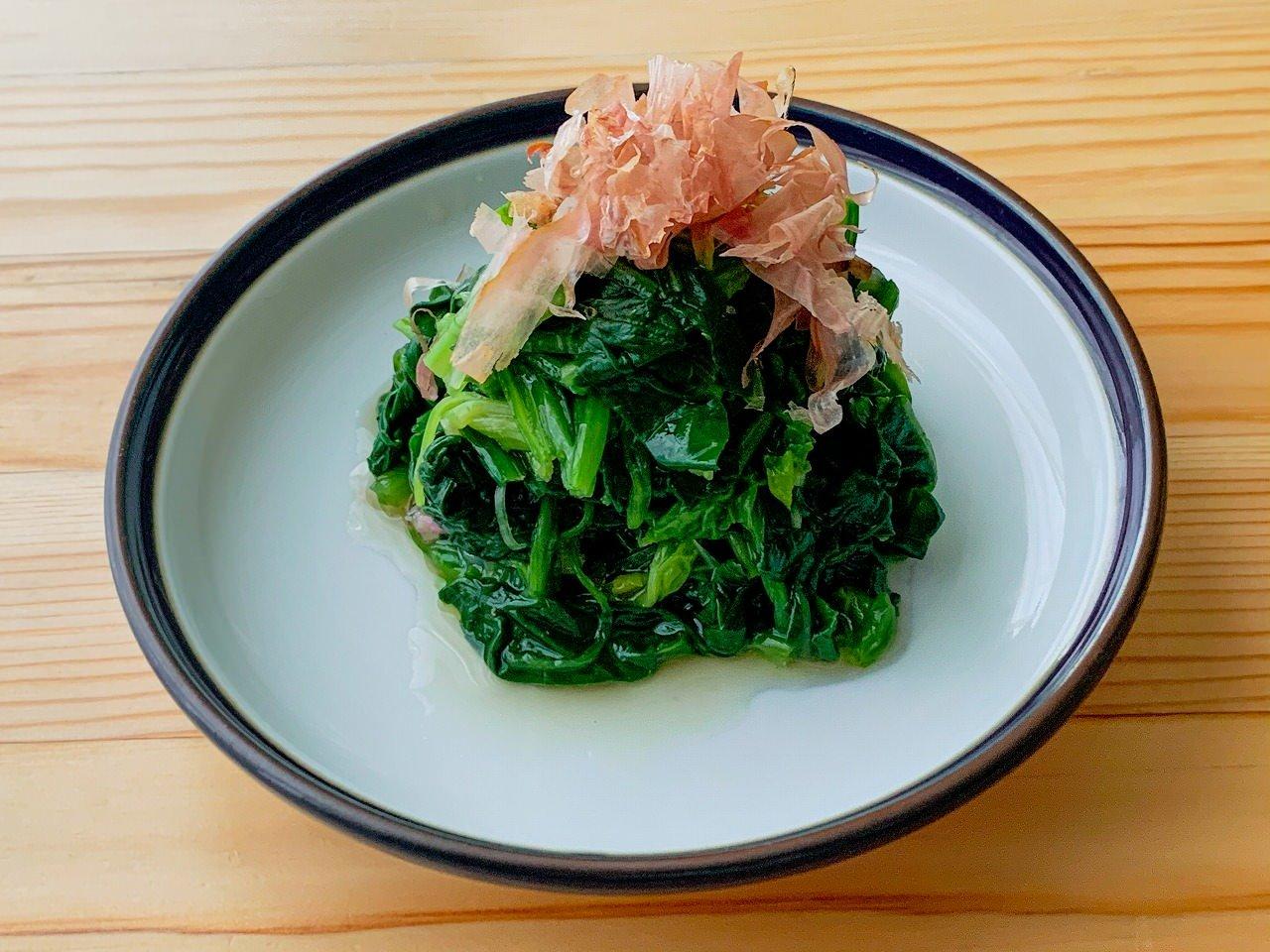 【野菜ひとつ】ほうれん草のおひたし