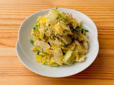 【野菜ひとつ】白菜のごまマヨサラダ