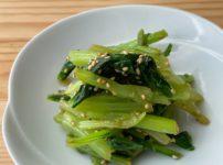 【野菜ひとつ】かぶの葉のにんにく醤油和え