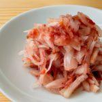 【野菜ひとつ】玉ねぎの梅おかか和え