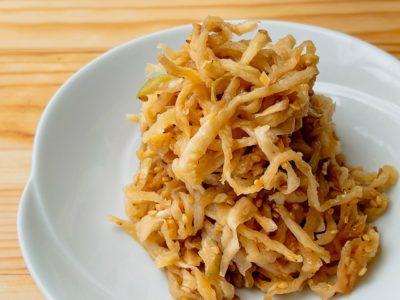 【野菜ひとつ】切干大根のナムル