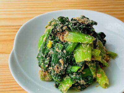 【野菜ひとつ】小松菜の胡麻和え