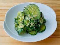 【野菜ひとつ】きゅうりのごま酢和え
