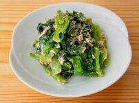 【野菜ひとつ】小松菜のおかかマヨ和え