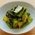 【野菜ひとつ】小松菜の旨辛和え