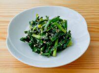 【野菜ひとつ】ニラの中華和え