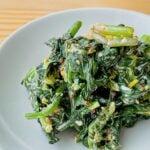 【野菜ひとつ】ほうれん草のマスタードマヨ和え