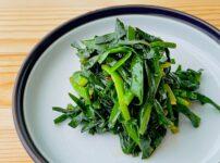 【野菜ひとつ】ニラのピリ辛和え