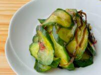 【野菜ひとつ】きゅうりの梅塩昆布和え