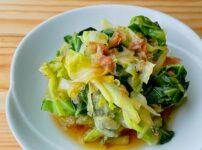 【野菜ひとつ】キャベツのおひたし