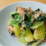 青梗菜とツナの胡麻生姜和え