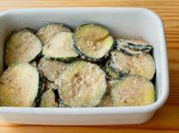 【野菜ひとつ】ズッキーニのごまマヨサラダ