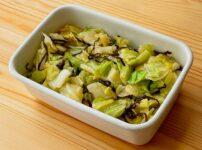 【野菜ひとつ】キャベツの塩昆布うまダレ和え