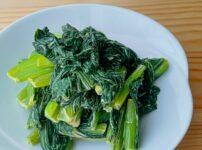 【野菜ひとつ】小松菜のカレーマヨ和え