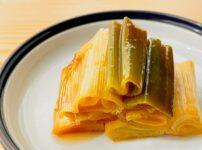 【野菜ひとつ】長ねぎの和風マリネ