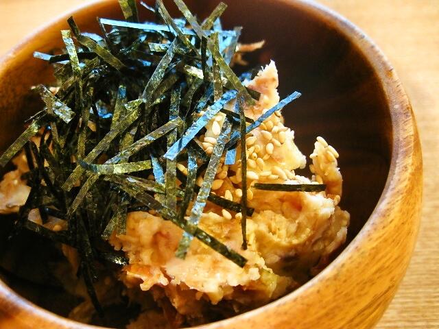 里芋の梅和えサラダ