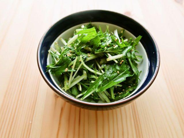 水菜のセサミジンジャードレッシングサラダ そのままでも、ぶっかけても