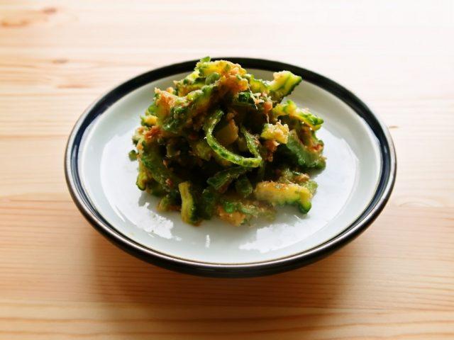 【野菜ひとつ】ゴーヤのおひたし