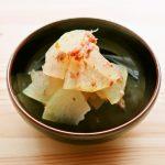 【野菜ひとつ】冬瓜の梅おかか和え