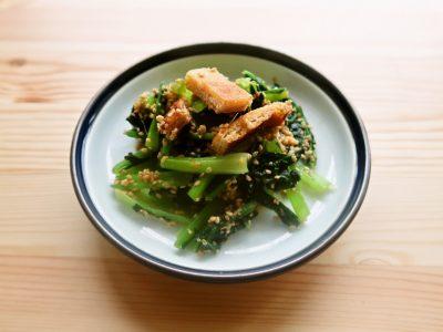 小松菜と油揚げのごましょうが和え