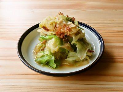 【野菜ひとつ】大量消費 キャベツの旨味おひたし
