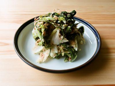 【野菜ひとつ】大量消費 白菜おかかマヨサラダ