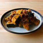 【野菜ひとつ】かぼちゃのバター塩昆布