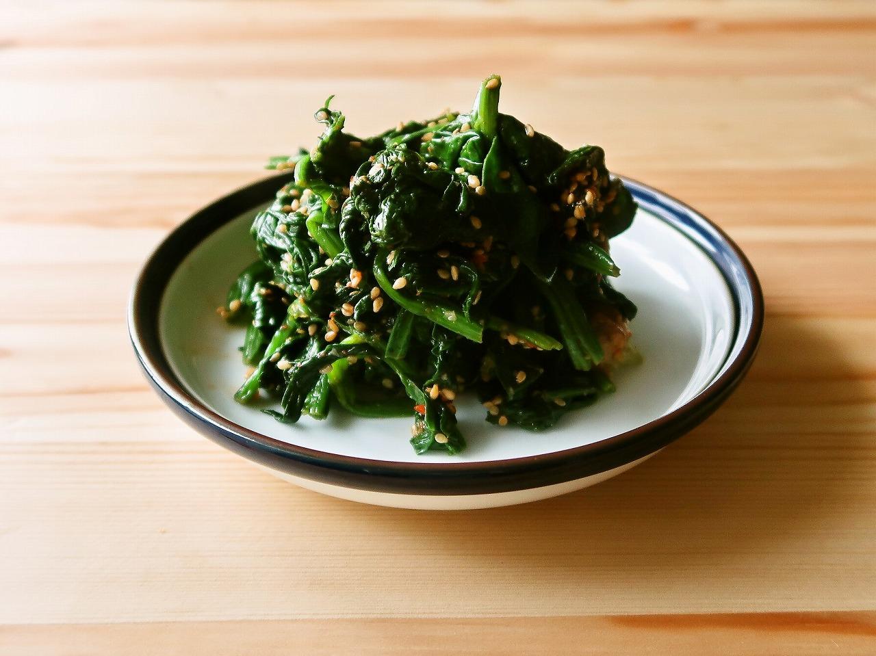 【野菜ひとつ】ほうれん草のピリ辛和え