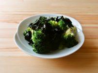 【野菜ひとつ】蒸しブロッコリーの焼き海苔和え