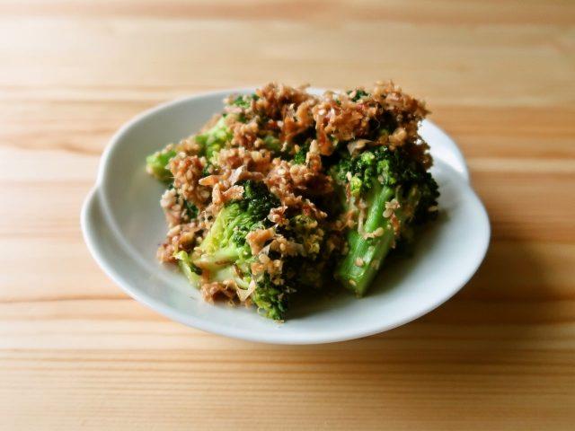 【野菜ひとつ】蒸しブロッコリーの胡麻おかか和え
