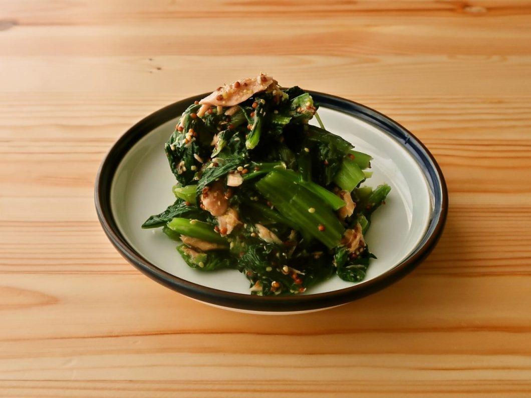 小松菜とツナの粒マスタード和え