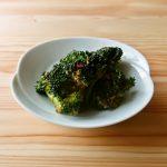 【野菜ひとつ】蒸しブロッコリーの豆板醤和え