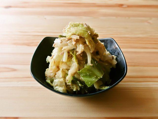 【野菜ひとつ】大量消費 キャベツとツナのごま和え