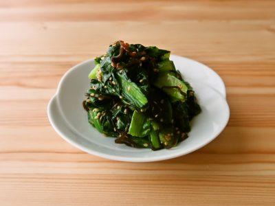 【野菜ひとつ】小松菜の塩昆布ごま和え
