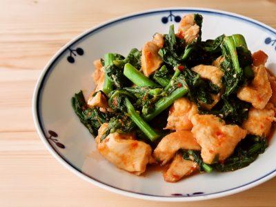菜の花と鶏むね肉の豆板醤炒め