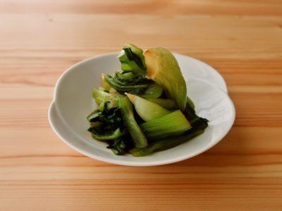 【野菜ひとつ】青梗菜のオイスターソース和え