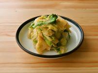 【野菜ひとつ】ピリ辛塩だれキャベツ