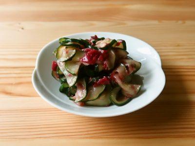 【野菜ひとつ】ズッキーニの梅和え