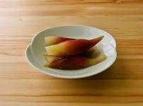 【野菜ひとつ】みょうがの甘酢漬け