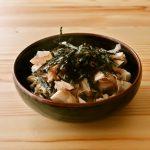 ふわとろ高野豆腐の梅びたし