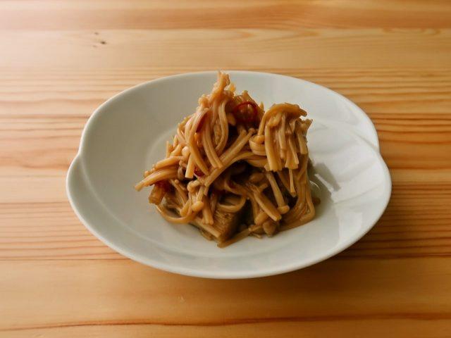【野菜ひとつ】えのきの酢じょうゆ炒り煮
